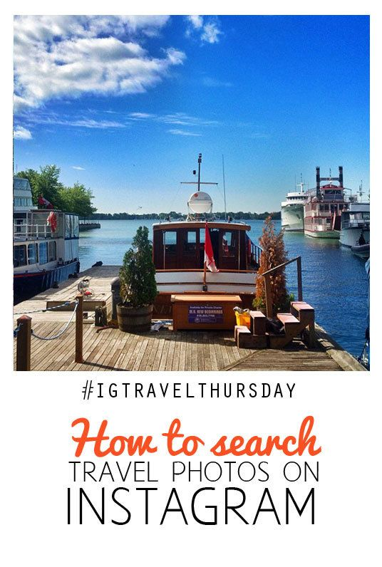 How to search travel photos on Instagram