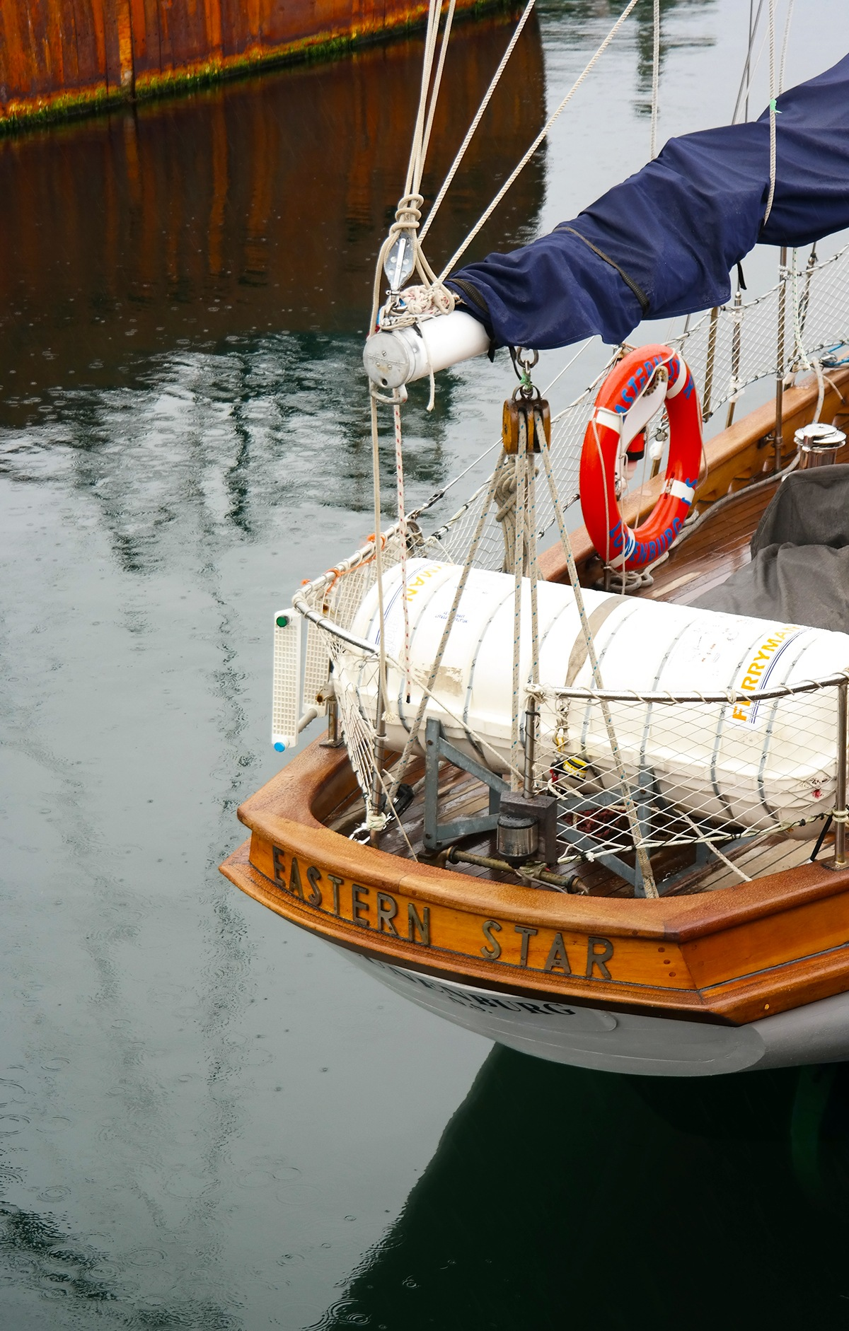 Northern Star - boat in Lunenburg, Nova Scotia, Canada